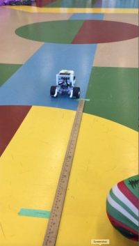 Robot moving length of measuring stick